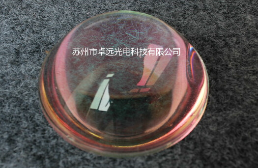 Non spherical surface coating
